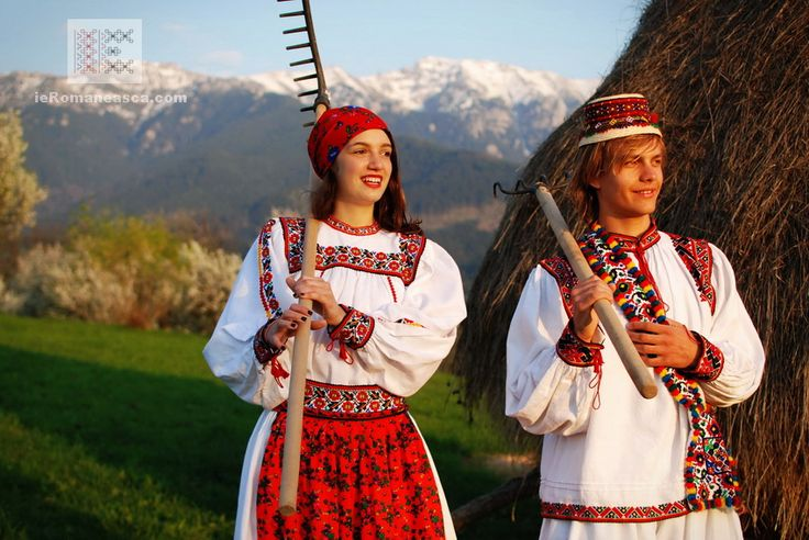Romanian national costumes from Oas