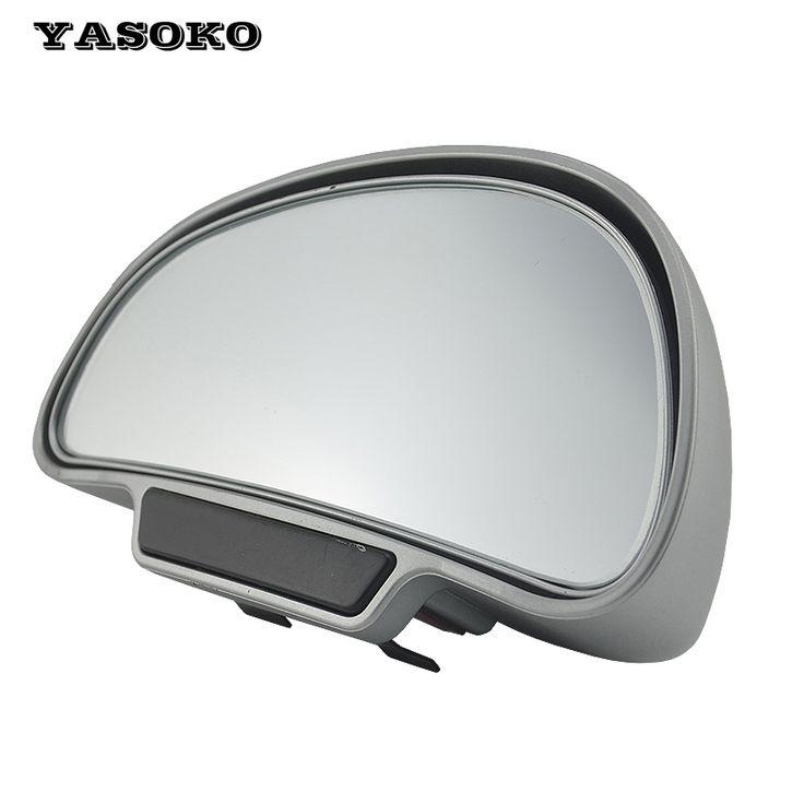 1 piece איכות גבוהה 360 תואר רחב זווית מתכוונן הצמד דרך עבור עזר חניה אחורי מראות כתם עיוור צד אחורי צפו במירור
