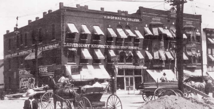 Carver Chiropractic College, Oklahoma City, OK; 1906-1958; merged with Logan Basic College of Chiropractic in St. Louis, MO at closure