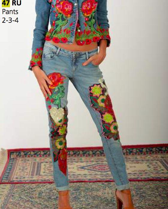 boutique flirt - Antica Sartoria 47 Embellished Denim Jeans, $160.00…