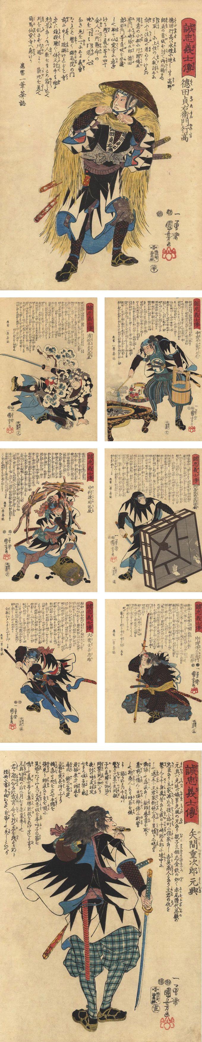 La storia dei 47 Ronin | Japan Coolture