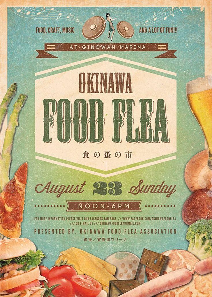 沖縄フードフェア2015