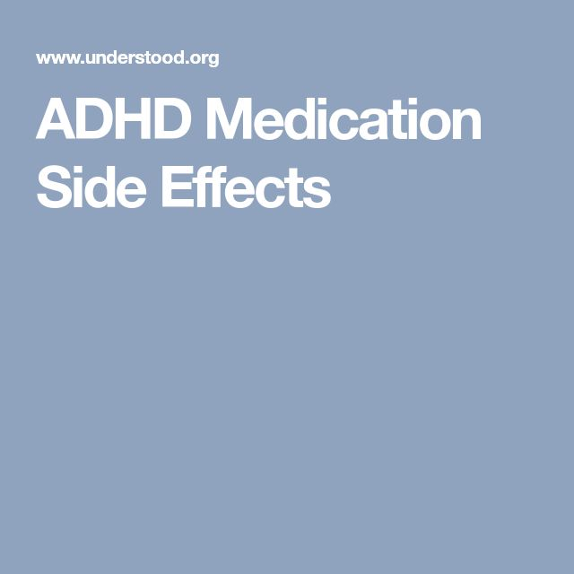 intuniv-side-effects-in-adults