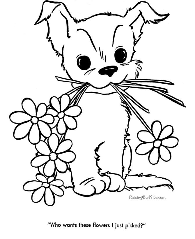 dog color pages printable cute puppy pictures to color 085 - Flowers To Print And Color