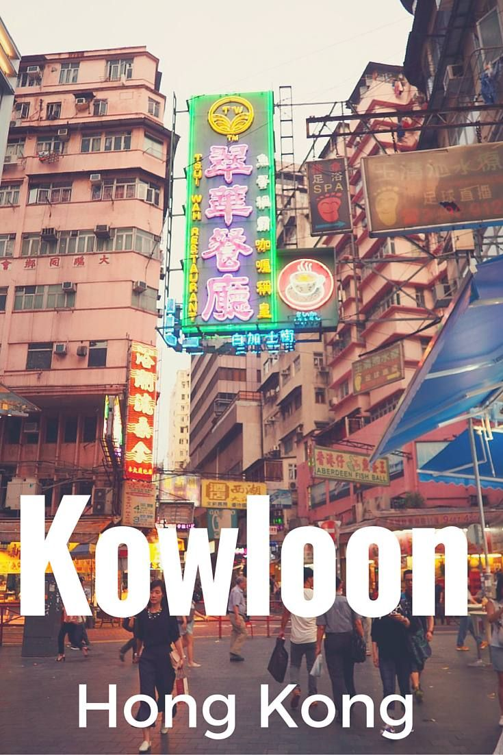 One day in Kowloon, Hong Kong: Dim Sum and Markets