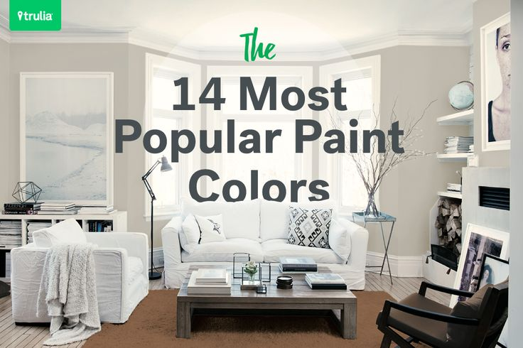 293 Best Images About Colors On Pinterest