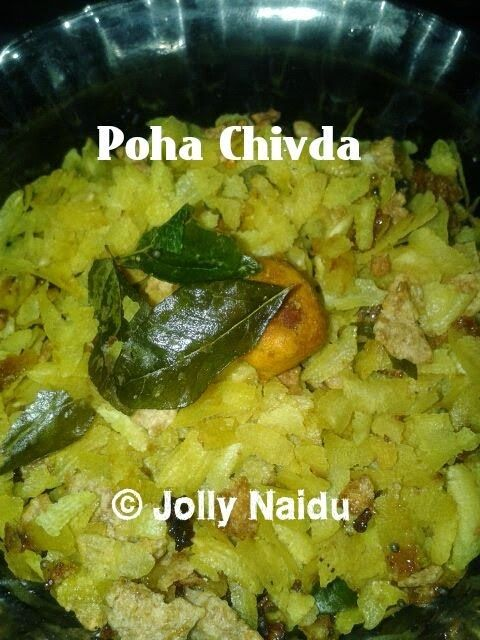 Poha Chivda   Aval Mixture   Delicious Namkeen Snack Poha Chivda is a very popular crunchy festival snack in Maharashtra. You can make this ahead time and store in a air-tight container to retain its freshness. Just serve as a tea time snack or munch it whenever you have #snack attack. #snacks #cooking #homemade #foodie #food #indianfood #recipe #recipes