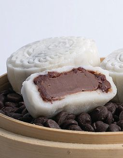 Callebaut - Chocolate Mooncake