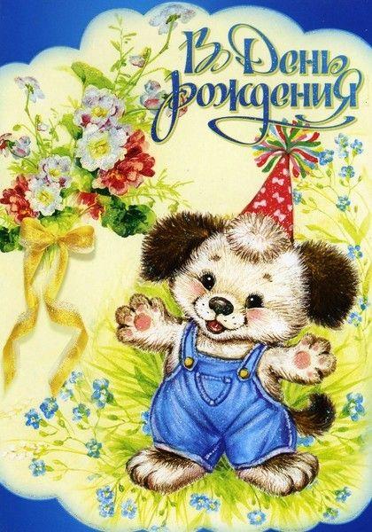 "Александр и Ирина Чукавины ЗАО ""Праздник"""