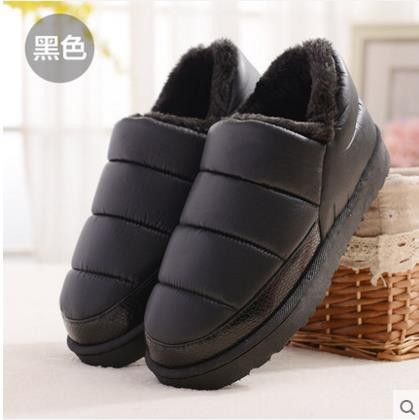 103248ace New 2016 Winter Warm Down Cotton Slipper Couple House Slippers  Cotton-padded Indoor Home Shoes Women Men | daddy's things | Winter shoes,  Boots, ...