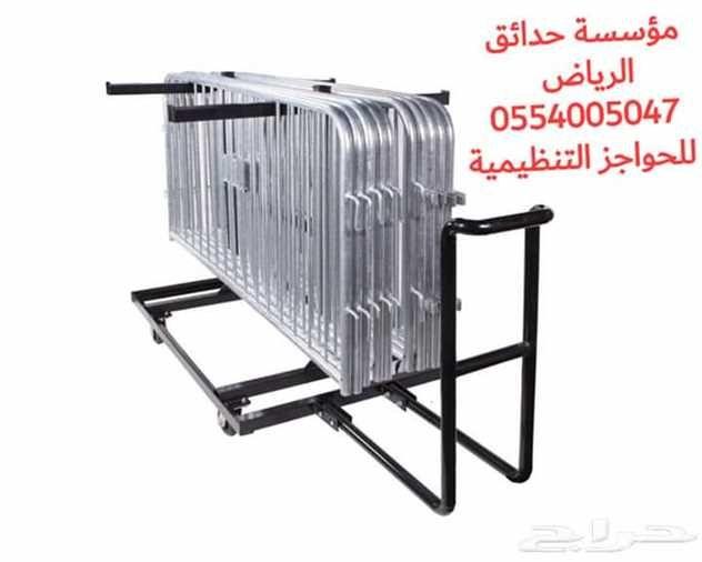 مزاد حواجز تنظيمية للبيع والتأجير 0554005047 حواجز تنظيمية Home Decor Decor Magazine Rack
