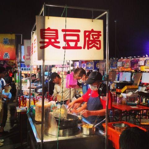 20130720 111807 Carnival Of Food & Games At Wusheng Night Market 武聖夜市 Tainan travel 2 tainan personal  Wusheng Night Market 武聖夜市 Tainan Wher...