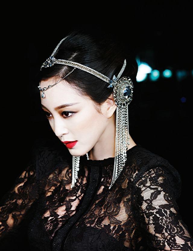 Han Ye Seul Harper's Bazaar December 2012