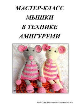 MK_myshka_1 (494x700, 181Kb)