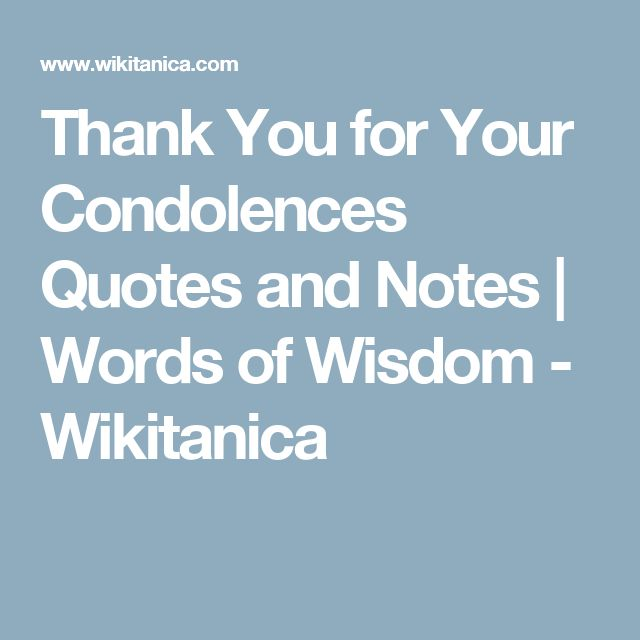 12 best Sympathy thank yous images on Pinterest Funeral thank - condolence sample note