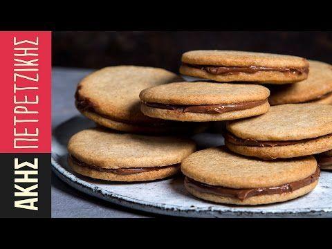 Μπισκότα βουτύρου με γέμιση πραλίνα σοκολάτας | Άκης Πετρετζίκης
