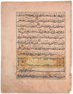 Surat 28 Qasas (Narration). Above it is Surat 27 Al-Naml (Ant) with last 6 verses. Mystical symbolism: Solomon knew speech of birds & had hosts of Jinns & men, yet wise Ant had ample defense against them all.  Qasas intro. with white script outlined in black & placed in gilded/ornamental  frame. Such lavish manuscripts required calligraphers, artists, illuminators, and gilders, all contributing to a finished product usually commissioned by generosity of  a wealthy patron. Mamluk Egypt, ca…