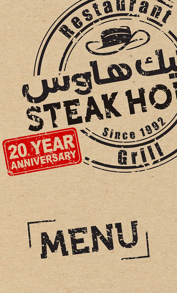 Branding for and old and the best steak restaurant in KSA