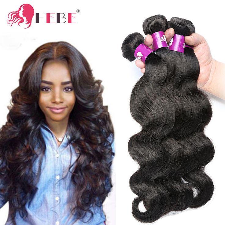 Peruvian Hair 3 Bundles 300g Body Wave Virgin Hair 100% Human Hair Extensions 7A