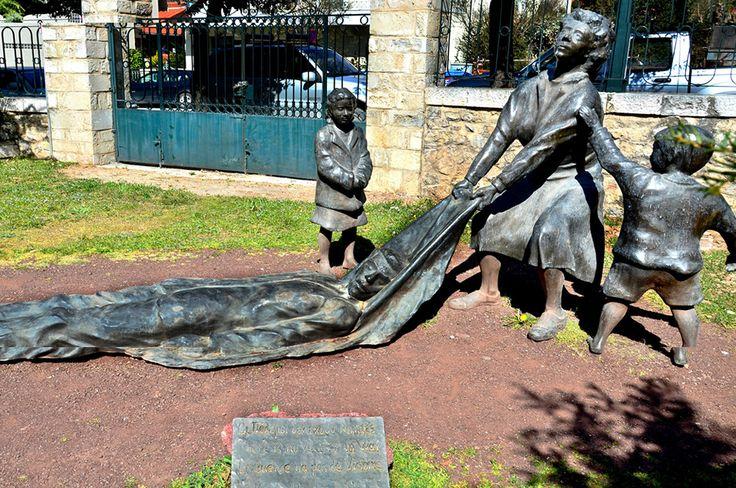 Agroville Excursions - Μουσείο Ολοκαυτώματος / MUNICIPAL MUSEUM OF THE KALAVRITAN HOLOCAUST