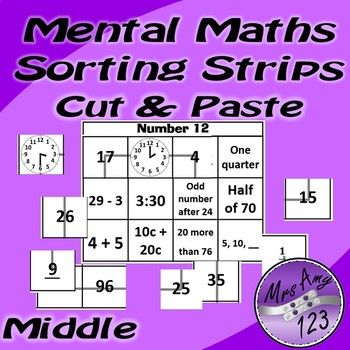 Mental Math Sorting Squares - Middle - Cut & Paste