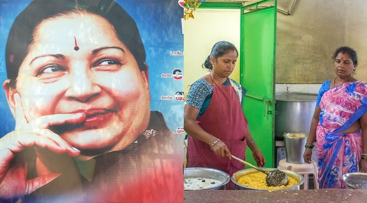 Jayalalitha's scheme to serve poors