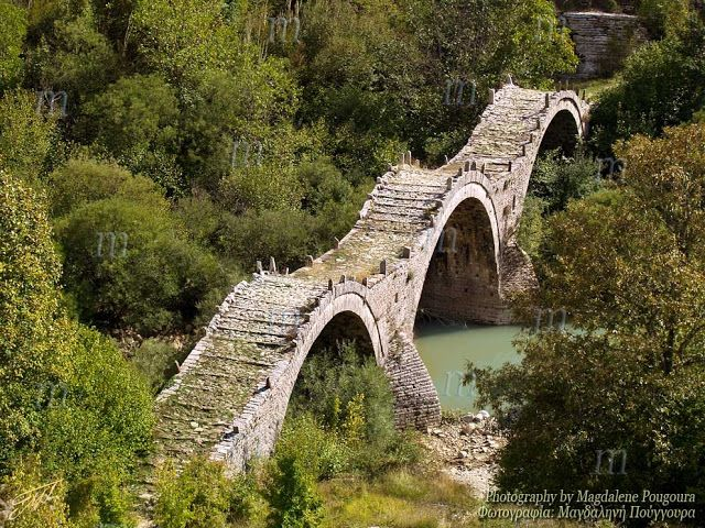 Hellenic Nature Photo Gallery: three-arched bridge / Τρίτοξο γεφύρι