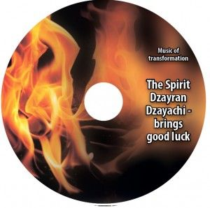 meditation and mystic music that grow your spirit and bring you good luck.  Visit our web http://newcenturybooks.com/