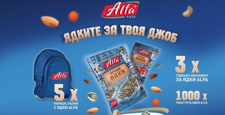 http://www.igraiteispechelete.com/2014/11/5-1-000-3-alfa.html#.VGBZiPmsWOw Спечелете 5 раници пълни с ядки, 1 000 пакетчета ядки и 3 абонамента за една година от Alfa