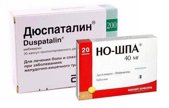 Dyuspatalin I No Shpa Apteka