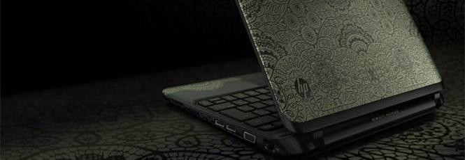HP Pavilion DM1 by Alexandre Herchcovitch, um netbook para aficcionados por moda
