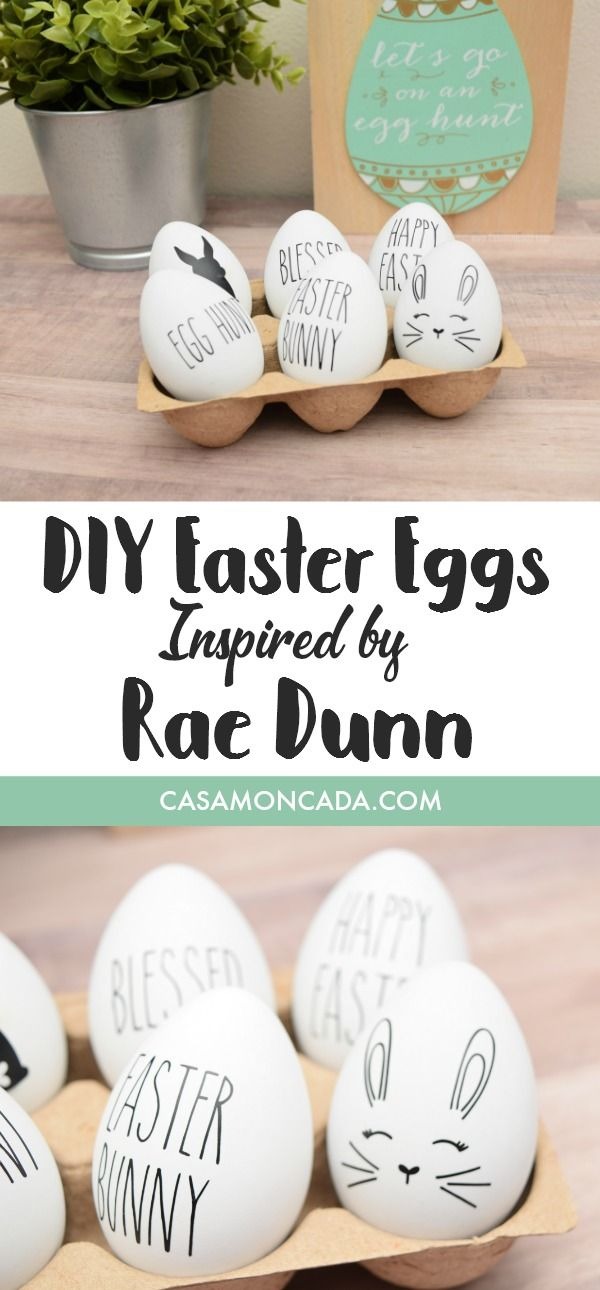 Create these adorable Rae Dunn inspired Easter Eggs. Step by step #tutorial included! Come see how easy they are to make with your #SilhouetteCameo #DIY #Easter #crafts #create