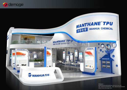 WANHUA Shanghai, China,English Booth Design,Wanhua Chemical Group Co.,Ltd. Exhibition Hall Planning【Demage English Exhibition Company】
