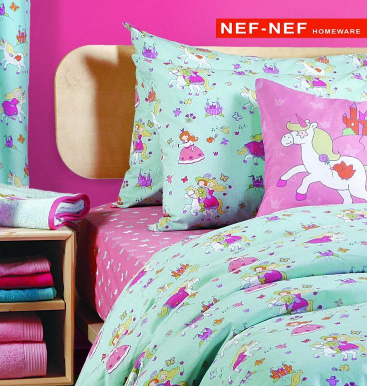 Σχέδιο Princess World. Διαθέσιμο σε κουβερλί, σετ μονά σεντόνια, κουρτίνα, διακοσμητικό μαξιλάρι και σετ πετσέτες.