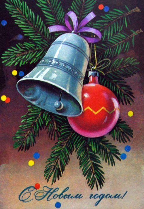 Фото новогодних открыток советских времен