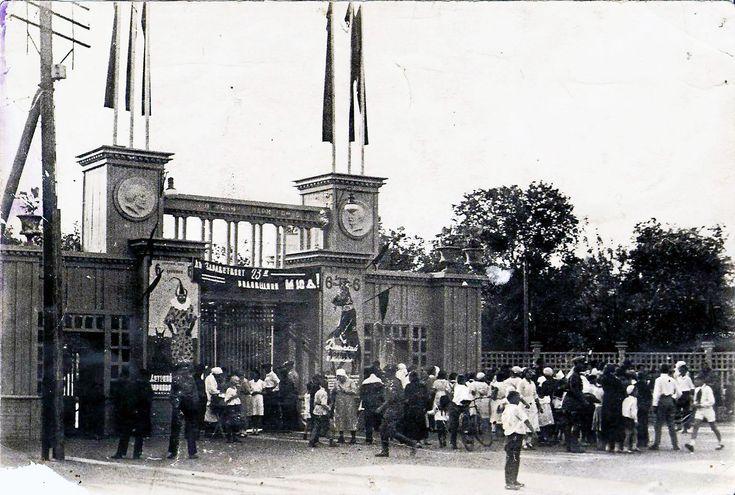 Главный вход в Детский парк украшен к празднованию XXIII Международного юношеского дня