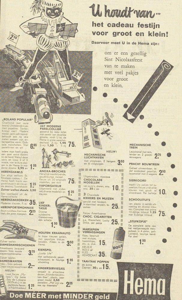 HEMA 1953
