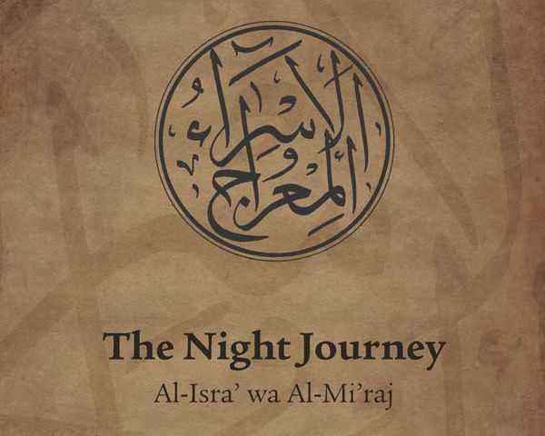 The night #Journey (al-Isra') of the #ProphetMuhammad (Peace Be Upon Him) was a journey from #Makkah to #Jerusalem and was followed by the #Heavenly Ascent (al-Mi'raj) which took the Prophet (Peace Be Upon Him) through the seven #Heavens and brought him to the All Mighty #Allah, the Lord of the Worlds. It was one of the most #incredible events in the #history of #humanity and occurred at a time when the #Prophet (Peace Be Upon Him) was going through the most difficult phase in his life.