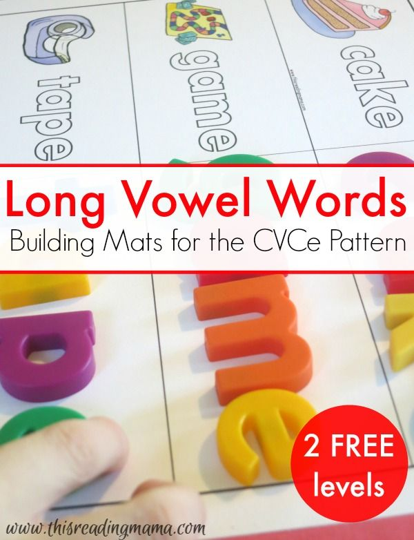 Free spelling mats for spelling long vowel words