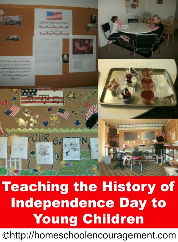 Independence Day - How do you tell your kids what it's about? Read this Dad's style at http://homeschoolencouragement.com #homeschool
