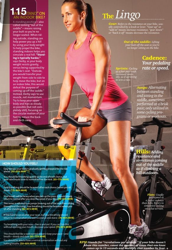 Spinning is an excellent, low impact, high intensity cardio option. Higher intensity = higher fat loss. Learn the lingo and what to expect. #fittip