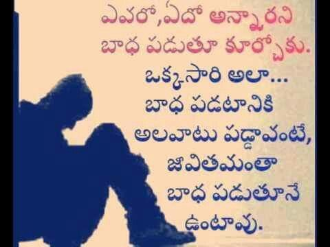 292 best Telugu Quotes images on Pinterest Telugu, People quotes - new love letter format in telugu