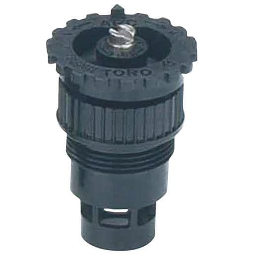 Toro Irrigation 15' Adj Sprinkler Nozzle 53730 Unit: Each, Silver stainless steel, Gardening