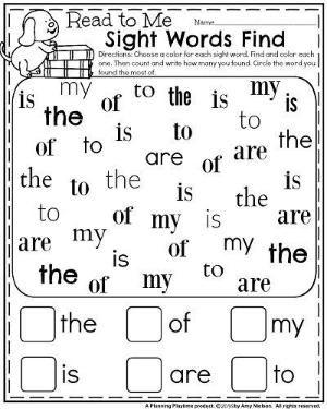 back to school kindergarten worksheets  sight words find and color  back to school kindergarten worksheets  sight words find and color by  janelle