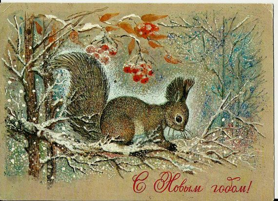 Squirrel - Happy New Year - Vintage Russian Postcard