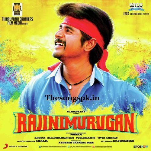 new video songs 2015 tamil
