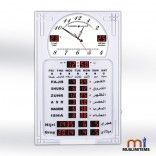 Muslim Wall Clock  Find out more from here www.muslimitems.com