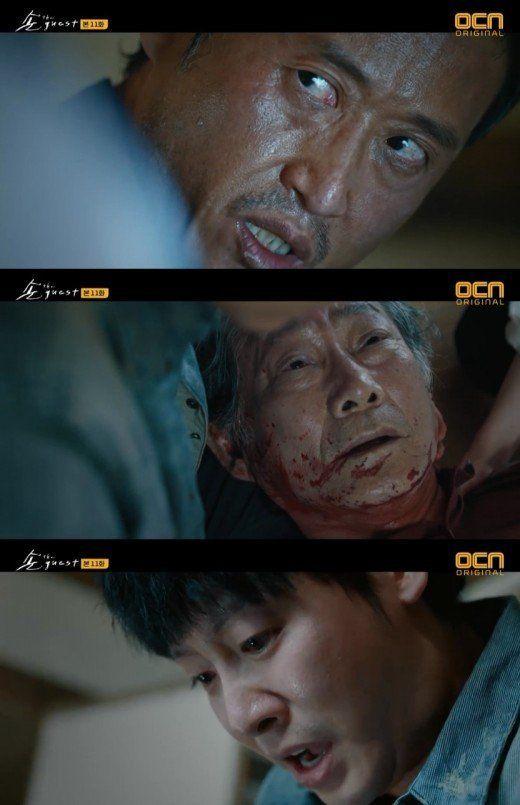 Spoiler] 'The Guest - Drama' Jun Moo-song Sacrifices Himself
