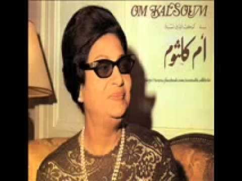 ▶ Umm Kulthum, Alf Leila wa Leila ام كلثوم الف ليله وليله اغنيه الكاملة - YouTube