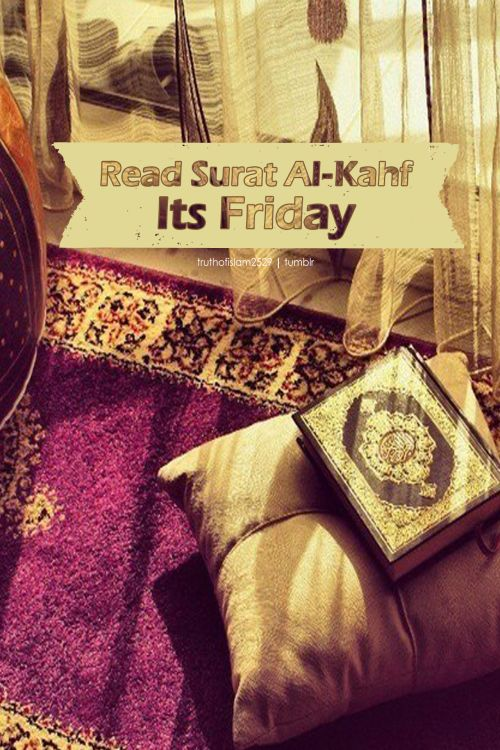 "'Amra daughter of Abd al-Rahman reported on the authority of the sister of Amra: I memorised (surah) ""Qaf, by the glorious Qur'an"" from the mouth of the Messenger of Allah (ﷺ) on Friday for he recited it on the pulpit on every Friday.  Sahih Muslim 872 a  Surat Al-Kahf More islamic quotes HERE"